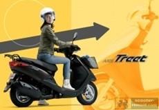 Новинка Yamaha Axis Treet XC125