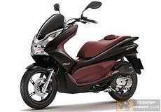 Обновленный Honda PCX 150