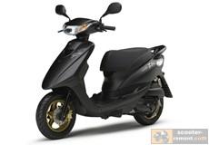 YamahaJog CE50ZRSpecial-Edition уже в продаже