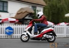 Для скутера теперь нужны права