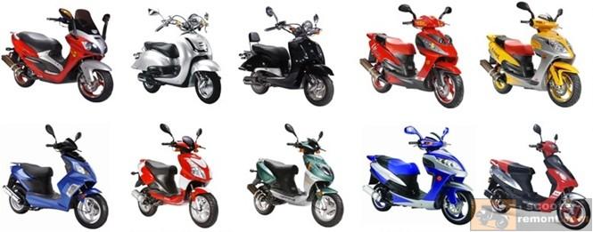 Китайские скутеры в ассортименте