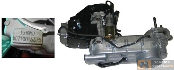 Номер двигателя китайского скутера