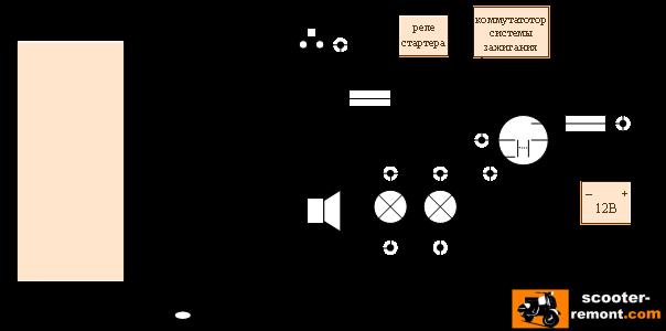 Схема подключения сигнализации на скутер