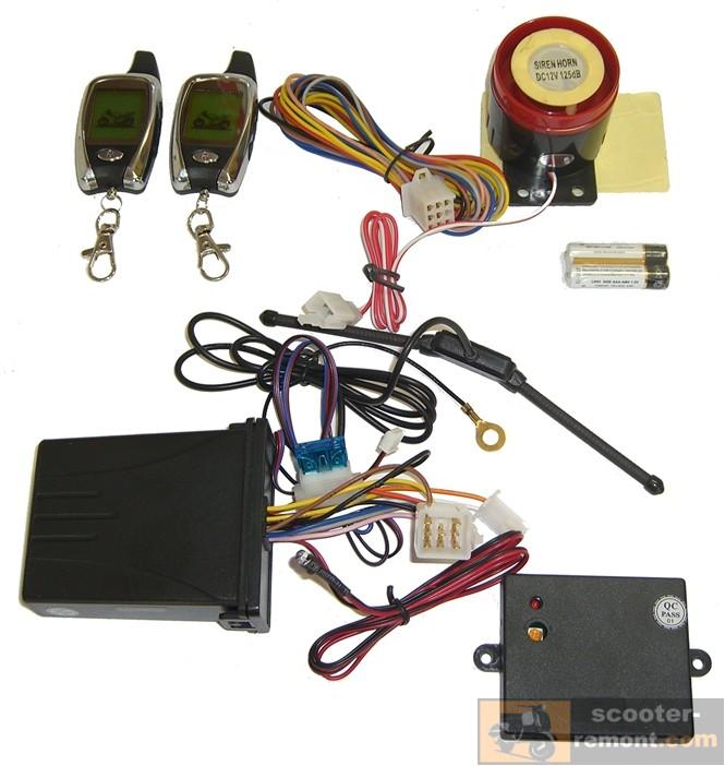Качественный и дорогой комплект сигнализации для скутера