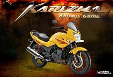 Презентация мотоцикла Каризма