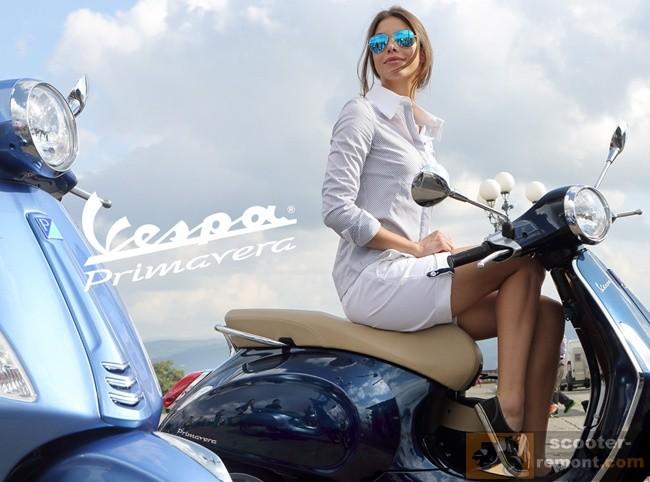Реклама скутера Веспа Примавьера