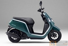 Новый Honda Dunk 2014 года