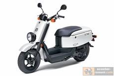 Yamaha С3 XF50D