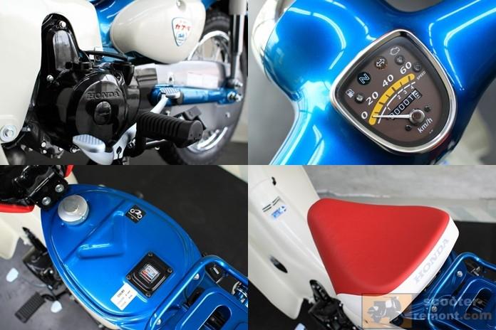 Бензобак, сиденье и приборная панель Honda Cub