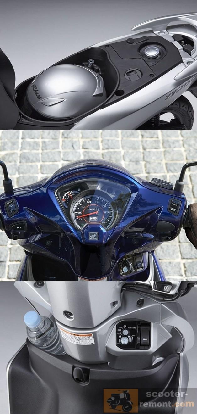 Приборная панель и багажники Honda Dio 110