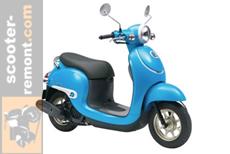 Новый скутер Honda Metropolitan 2016