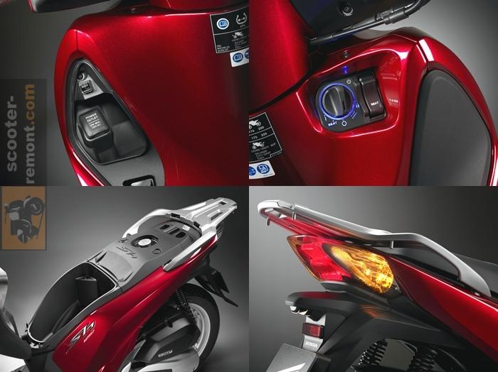 Оптика и бардачки скутера Honda SH 125 2017