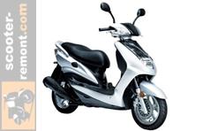 Новый китайский скутер